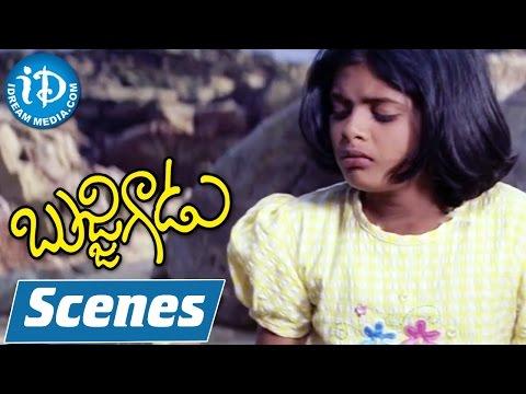 Bujjigadu Movie Scenes - Climax Scenes    Prabhas, Trisha, Sanjana thumbnail