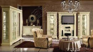 Каталог модульной мебели для гостиной_(, 2014-10-06T01:40:35.000Z)