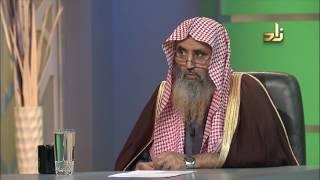 الحلقة ( 50 ) - بعنوان   أحكام وأحوال صلاة الجماعة - الشيخ سعيد بن وهف القحطاني