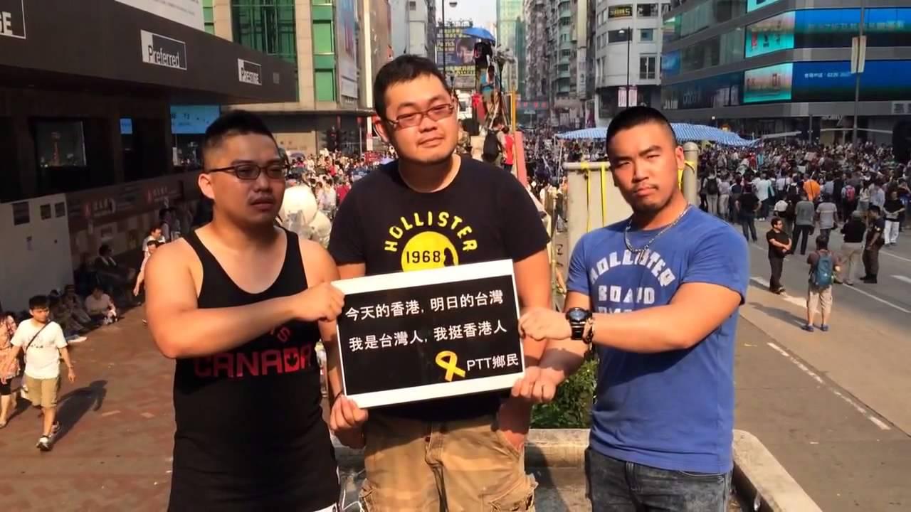 【蘋果Live】香港直擊 四叉貓撐佔中 - YouTube