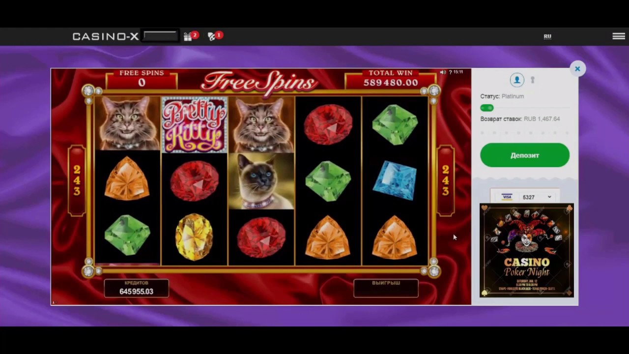 казино онлайн новые бонусы