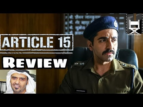 Article 15 Movie Review In Hindi By Hamad Al Reyami