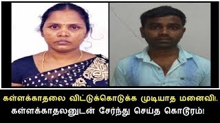 தேனி மாவட்டம் அருகே உள்ள அன்னஞ்சியில் Tamil News 11.9.2018