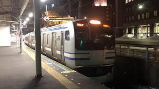 E217系クラY-21編成+クラY-106編成千葉発車