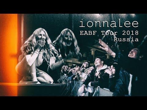 ionnalee (iamamiwhoami) - Russian EABF Tour FULL SHOW 2018