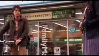 Angel (Tenshi) Trailer