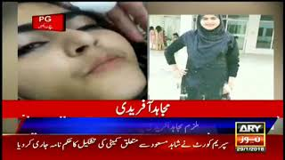 Download Video Justice For ASMA MP3 3GP MP4