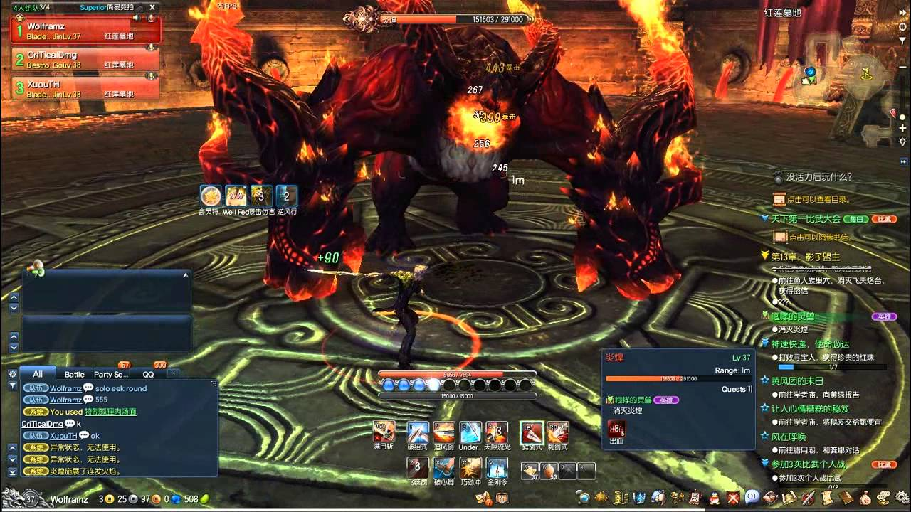 hot products best shoes latest design Blade & Soul - Blade Master 37 Solo Boss Dungeon 37 [Gorilla Fire]