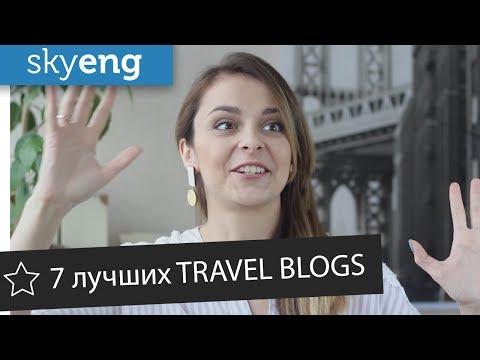 Youtube каналы по изучению английского языка на List-English