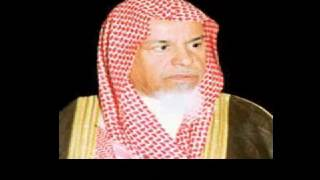 الشيخ محمد السبيل سورة البقرة