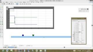 シミュレーションで学ぶ高校物理:質量が異なる2物体の弾性衝突