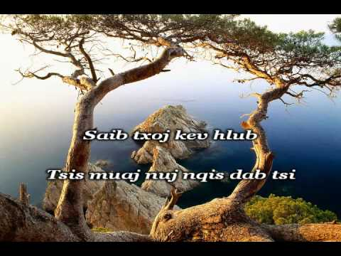 High Voltage - Saib Kev Hlub Muaj Nqi karaoke