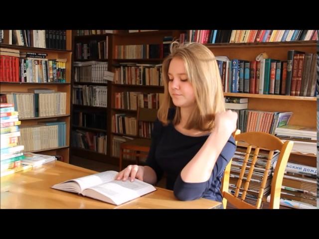 Изображение предпросмотра прочтения – «СаОль» представляют буктрейлер кпроизведению «Дама с собачкой» А.П.Чехова