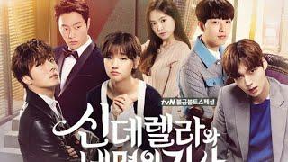 Золушка и 4 принца / 4 принца для золушки 03  серия . Южно Корейская дорама, 2016 . Озвучка SoftBox.