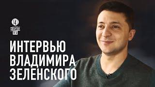 Владимир Зеленский и Квартал 95 в РОДНОМ Кривом Роге