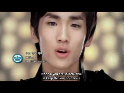 SHINee - My Beautiful Replay [with Eng Subs]