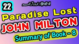 Lecture #22 | Summary of Book-8 Paradise Lost by John Milton | Synopsis of Book 8 | Best Notes 4-U