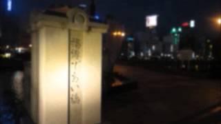 であい橋/五木ひろし