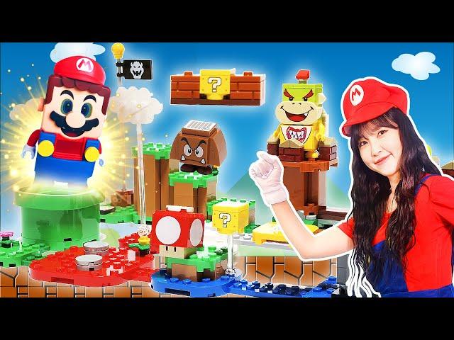 리얼 울고 웃는 현실 슈퍼마리오게임!!!레고슈퍼마리오 LEGO Super Mario for kids