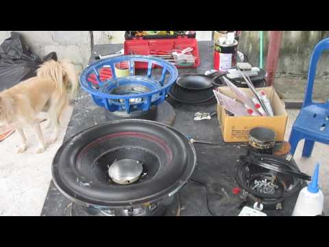 ซ่อมโมลำโพงซับรถยนต์ 12 นิ้ว วีดีโอ 01 วันที่ 26/05/2559