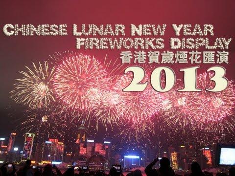 China Hong Kong 2013 Chinese Lunar New Year Fireworks Display / 2013香港賀歲煙花匯演