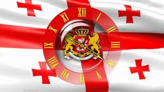 Clock Flag Georgia - Screen saver with the symbols of Georgia