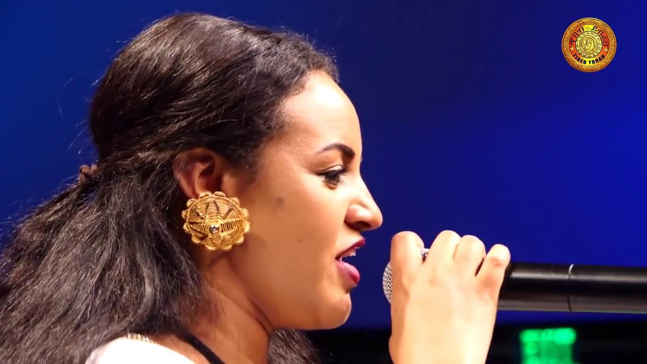 New Ethiopian Tigrigna Music 2018 Mahlet Gebregiorgis Youtube