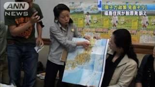 【原発】福島の避難住民が台湾で「脱原発」訴え(11/04/29)