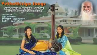 vethathiri maharishi song thanthai thai