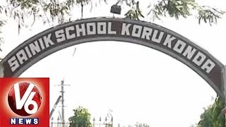 Number One Sainik School - Korukonda, Vizianagaram