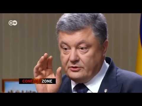знакомства би на украине