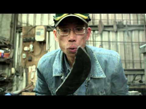 "Maestro wu ""Kinmen country"""