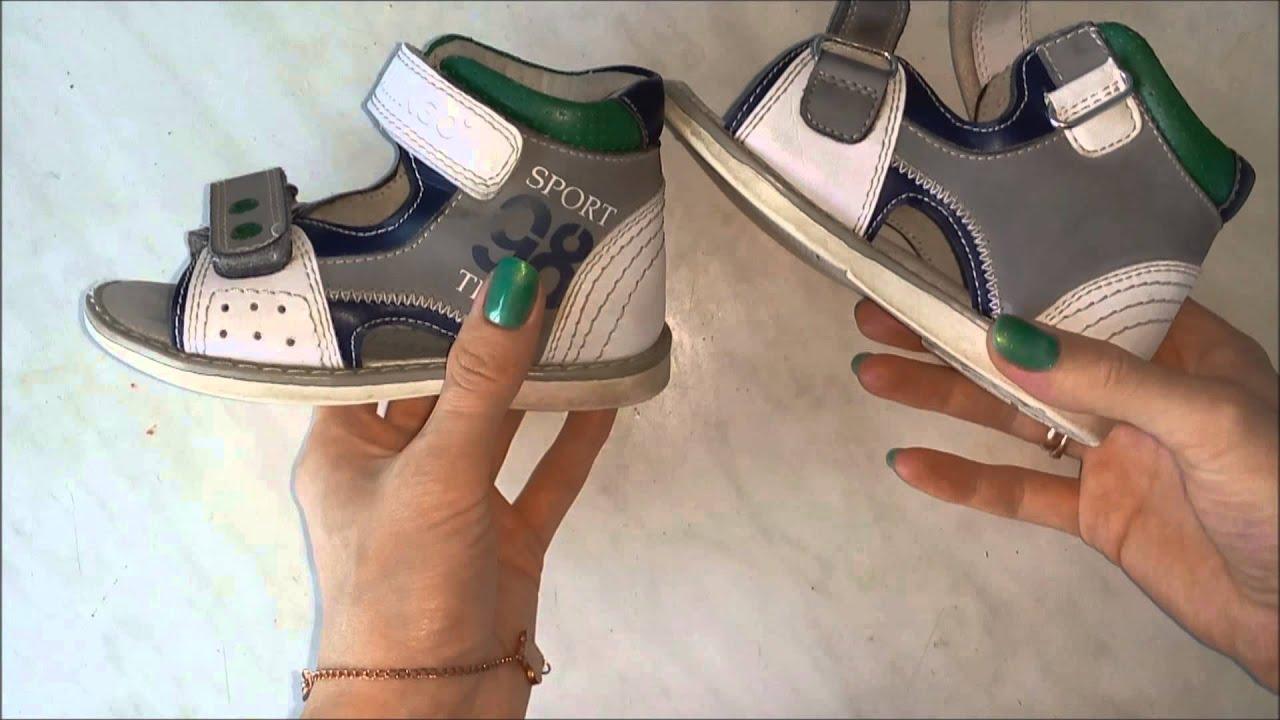 4Rest-Orto 03-407 - детские ортопедические ботинки для мальчика .