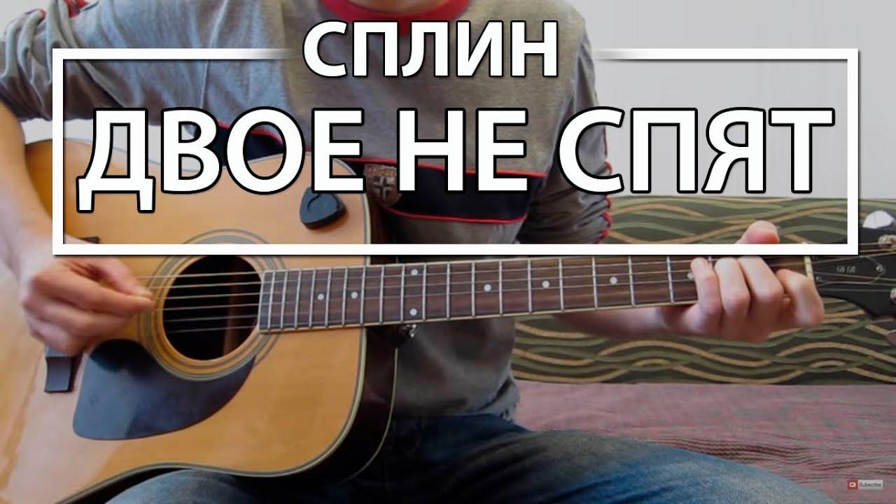 Сестра Соблазнила Брата — BIQLE Видео