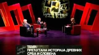 Skrivena istorija Srba - Srboljub Zivanovic i Vesna Pesic