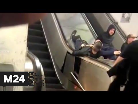 В Риме из-за аварии в метро пострадали болельщики ЦСКА - Москва 24