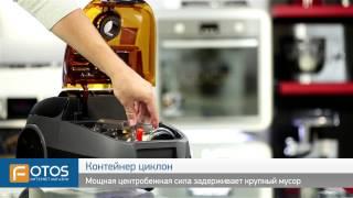 Xususiyatlari kuch va vayronaga - changyutqich ZELMER Solaris Twix 5500