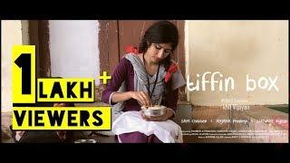 Tiffin Box | വെറും 50 മണിക്കൂർ കൊണ്ട് i phone ൽ എടുത്ത ഒരു Short Film | Akhil Vijayan