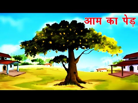 Akbar Birbal тАУ Aam Ka Ped тАУ рдЖрдо рдХрд╛ рдкреЗреЬ - Animation Moral Stories For Kids In Hindi