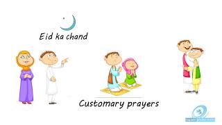 ईद-उल-फितर क्या है? #Ramadan #Eid