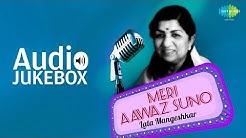 Hits of Lata Mangeshkar   Bahon Mein Chale Aao   Audio Jukebox
