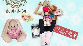 Мягкая игрушка Зайка Ми обзор Куклы-Пупсы