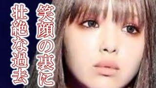 藤田ニコルさんのいつも明るい笑顔の裏に、悲しすぎる過去がありました...