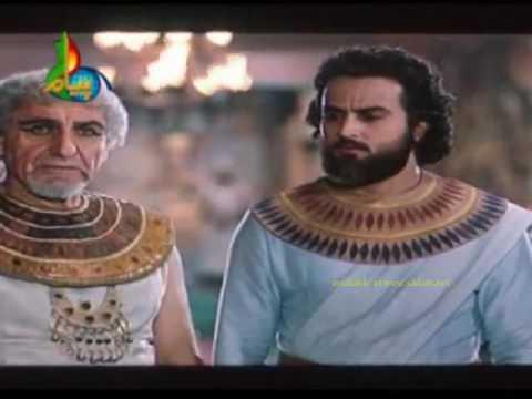 Hazrat Yousaf A S Episode 28 Urdu Islamic Movie