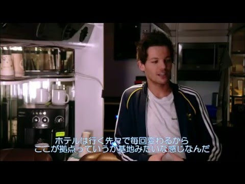 日本語訳 字幕 Louis' Interview : 1D London Session