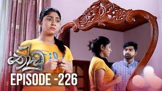 Thoodu | Episode 226 - (2019-12-30) | ITN Thumbnail