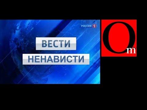 Смотреть онлайн канал Боец ТВ HD прямой эфир бесплатно
