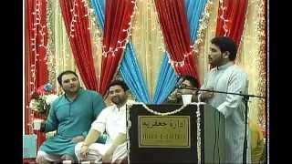 Lo Ali(as) Aa Gaey, By: Johar Ali Rizvi