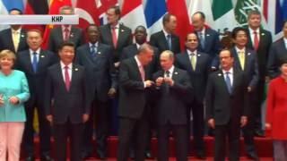 Международные новости RTVi. 4 сентября 2016 года.