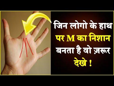 मेष राशि प्रेम में धोखा | Mesh Rashi Love | Aires Love Horoscope | Mesh Rashi 2020 #Meshrashi from YouTube · Duration:  3 minutes 3 seconds
